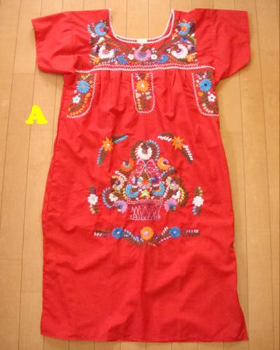 画像2: メキシコ刺繍ワンピース red