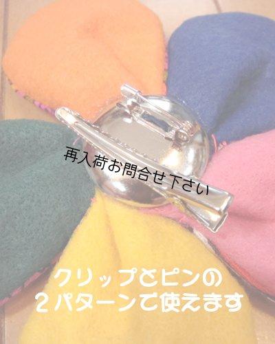 画像3: ヒッピーフラワーコサージュ