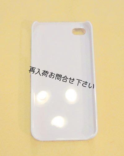 画像3: iphone4SケースパッチきのこA