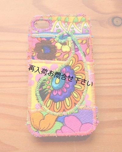画像1: 渡辺さまオーダー品 iPhone4sカバー