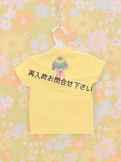 KID'SきのこTシャツ 70 YELLOW