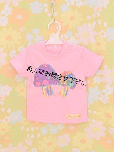 KID'SきのこTシャツ 80 PINK